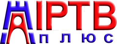 Мы Запустили IPTV